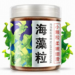 BIOAQUA Luxurious Seaweed Face Neck Body Mask Collagen Lotion Moisturizing Nutrition Beautiful Skin Care