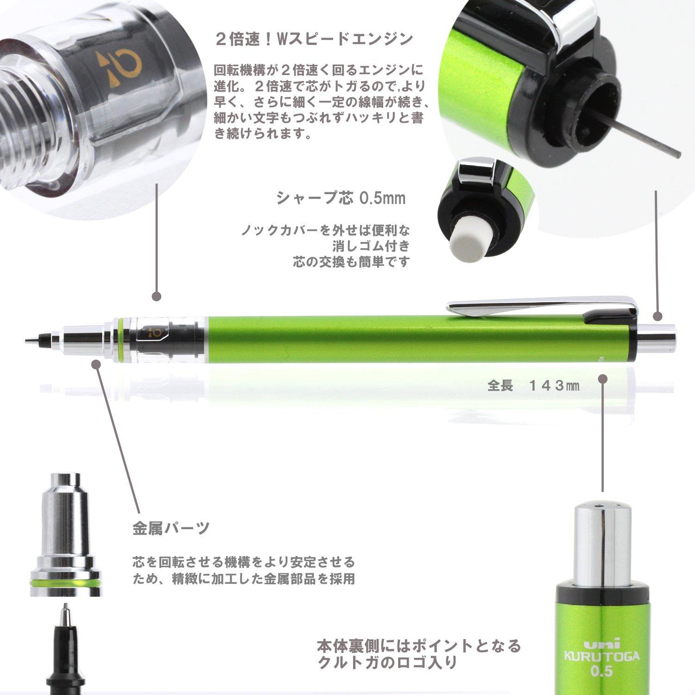 Uni Mechanical Pencil Lime Green Kuru Toga Advance 0.5mm M55591P.5