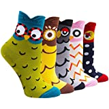 Cute Cartoon Casual Socks,HIWEAR Women 5 Pack Novelty Funny Sweet Animal Pattern Design Cotton Crew socks