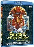 Simbad Y El Ojo Del Tigre  (1977) [Blu-ray]
