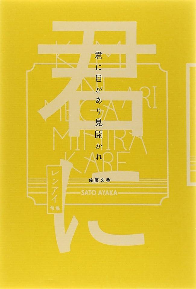 叙情的な窒素地上で新宿歌舞伎町俳句一家「屍派」 アウトロー俳句