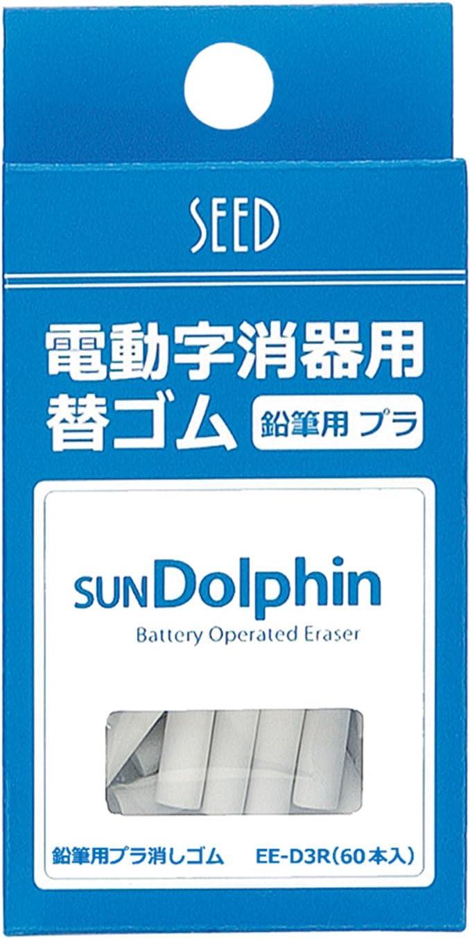Seed Sun Dolphin 3 Cordless Handy Electric Eraser Ink Eraser