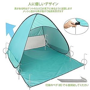 Dreamegg ポップアップサンシェードテント