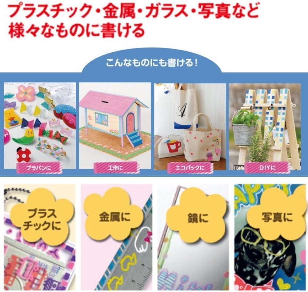 Japan Import Uni Posca Paint Marker FULL RANGE Bundle Set 14 Standard /& 7 Natural 21 Colours Mitsubishi Poster Colour ALL COLOR Marking Pen Extra Fine Point PC-1M