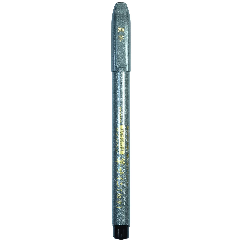 Water-resistant Ink Black Medium Brush Tip Zebra Pen Zensations Brush Pen 1-Count