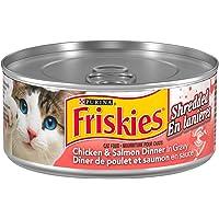 Purina® Friskies® Shredded Turkey & Cheese Dinner Cat Food in Gravy 156g Can