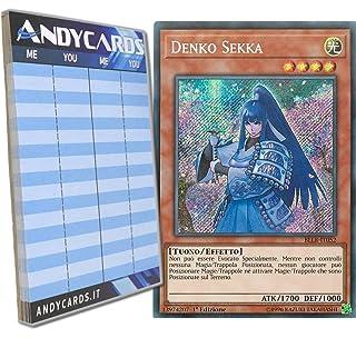 Yu-Gi-Oh! - DENKO SEKKA - Segreta BLLR-IT052 in ITALIANO + Segnapunti Andycards