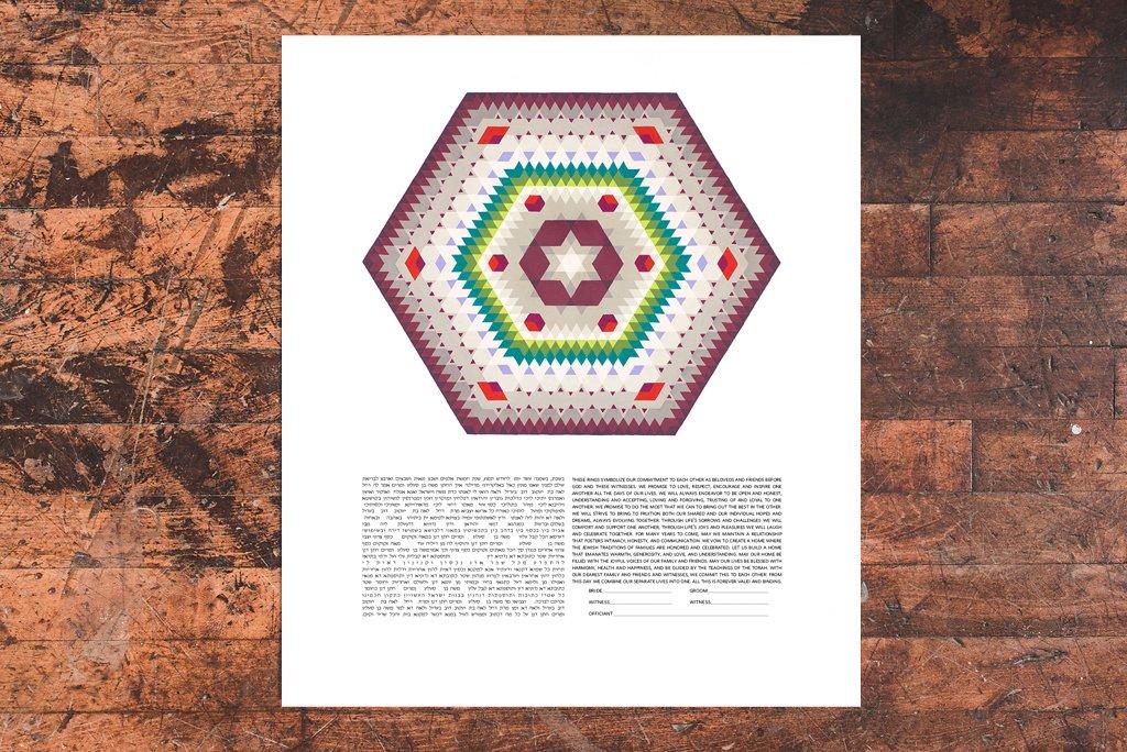 Southwestern Hexagon Ketubah | Jewish/Interfaith/Quaker Wedding Certificate | Hand-Painted Watercolor, Giclée Print