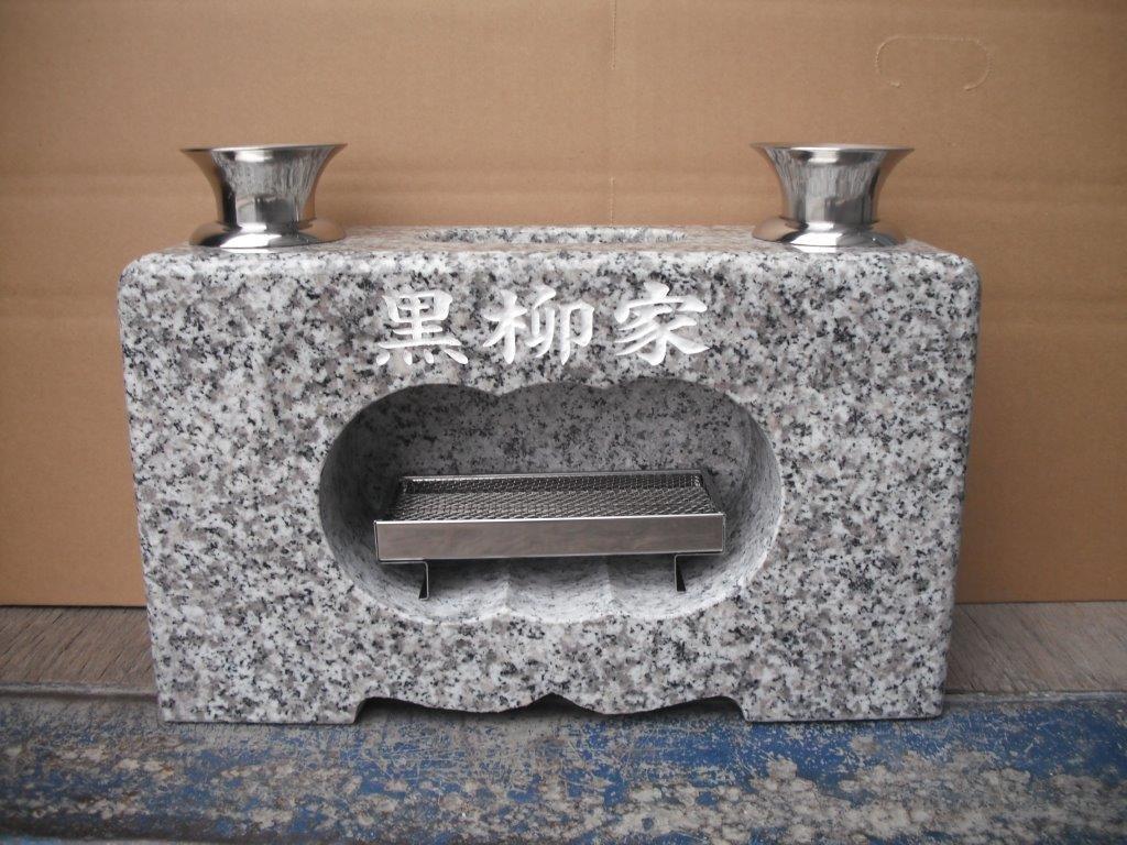 華麗 名前文字彫付き 墓石 花立 香炉一体型 G623 B0727z78cq 白御影石