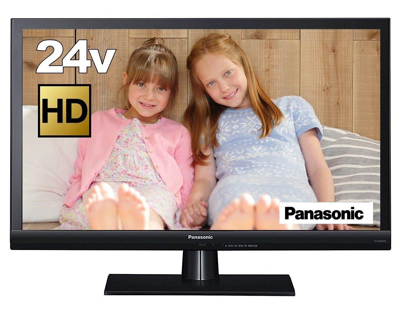 パナソニック 24V型 液晶 テレビ ビエラ TH-24D320 ハイビジョン 2016年モデル B01ABMJFKC  24V型