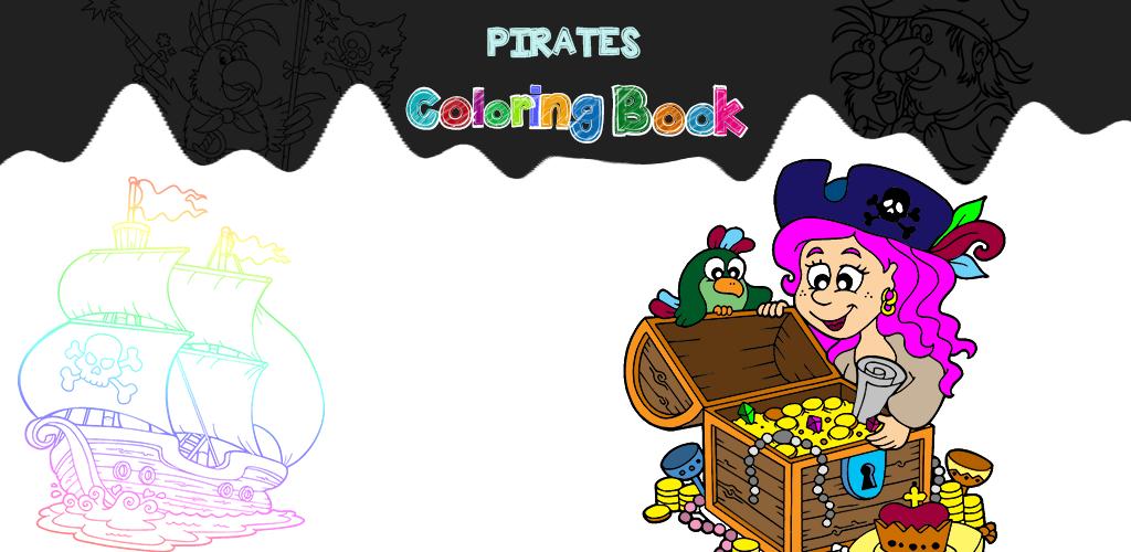 Libro para colorear piratas: Amazon.es: Appstore para Android