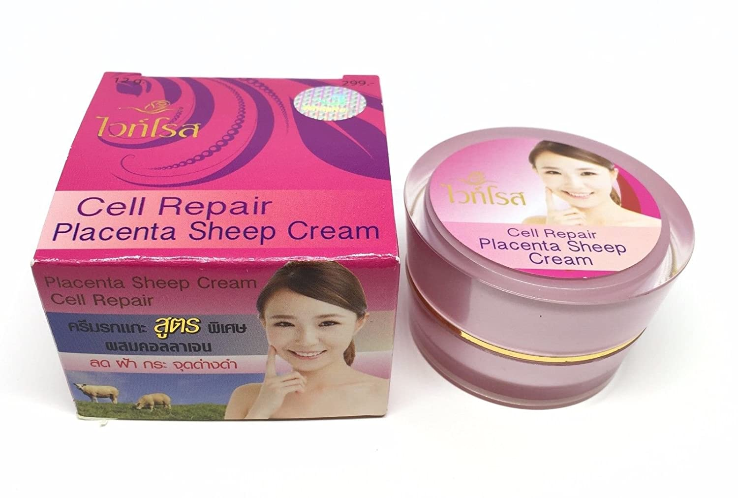 1 Unit of White Rose Whitening Cream Placenta Sheep Extra Cell Repair Collagen Plus 12g[Get Free Tomato Facial Mask]