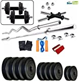 Body Maxx BM- PVC- 20 Kg Combo 14 Home Gym And Fitness Kit 4 Rods