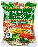 桜井食品 ベジタリアンのラーメンみそ 100g×5袋