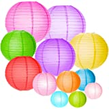 Amazon.com: Bobee Paper Lanterns for Birthday Party Baby ...