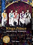 【普及版】King&Prince Memorial Summer