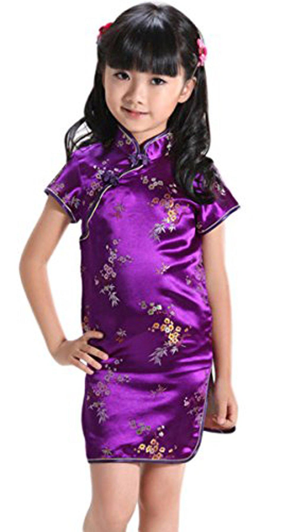 Suimiki Girls Kids Plum Flower Bamboo Chinese Qipao Cheongsam Dress Costume Purple 14