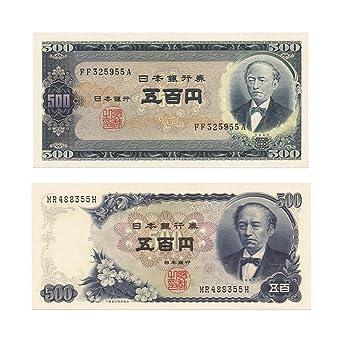 Amazon | 日本銀行券 500円 岩倉...