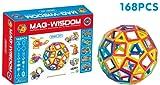 """知育玩具 マグウィズダム """"MAG-WISDOM """" 展開図の教材にも使える磁石ブロック 【国内正規品】 (168ピース)"""