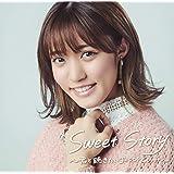 Sweet Story~君と聴きたいJ-POPカバー~