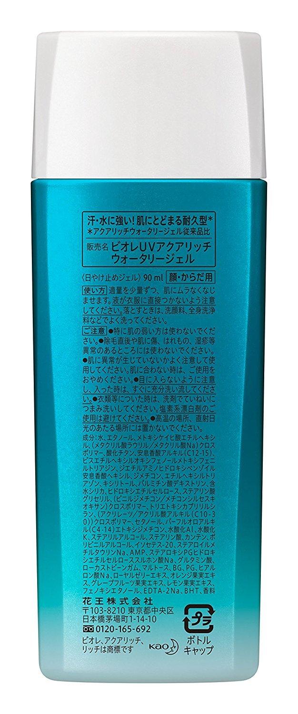 Biore Uv Aqua Rich Smooth Watery Gel Spf50 + / Pa ++++ 90ml and Facial Sheet Mask (2sheet)