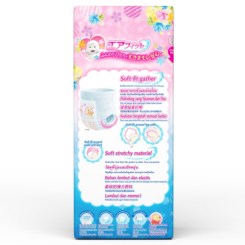 Buy Mamypoko Pants Airfit Diapers Extra Large Size For Soft Xl 30 Girls Pack Of 38 Online At Low Prices In India