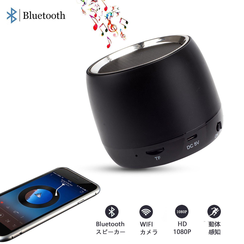 Kamre P2P Wifi 隠しカメラ Bluetooth ワイヤレススピーカー型カメラ 長時間録画 防犯カメラ 1080P 4分割画面 スマホにリアルタイム監視 録音 動体検知 暗視機能 iPad / iPhone / Android 対応  遠隔監視操作 小型ビデオカメラ 大音量 重低音強化 長時間連続再生可能 日本語取扱説明書 B07C2QGRG8
