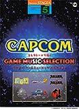 STAGEA エレクトーンで弾く (5級) Vol.56 カプコン・ゲームミュージック・セレクション