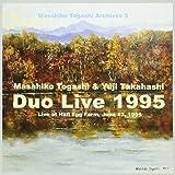 デュオ・ライブ1995(2枚組)