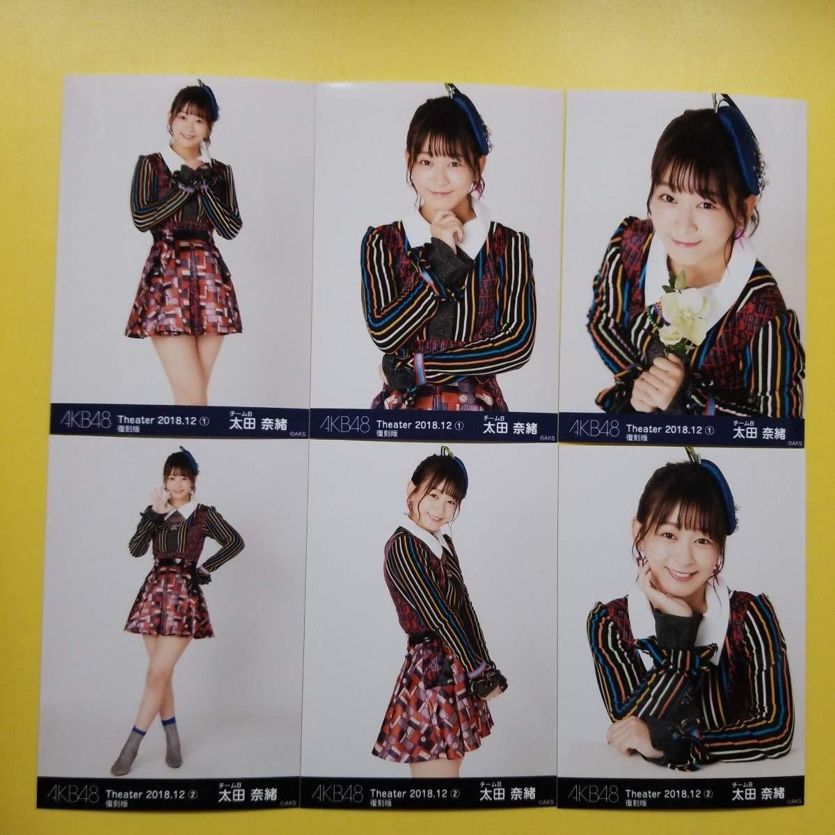 【国産】 復刻版 AKB48 チーム8 太田奈緒 B07QGR6SCM 当選品 月別生写真 2018 AKB48 12月 December ①+② 6種コンプ 2019 福袋 当選品 B07QGR6SCM, 超音波と魚探のus-dolphin:f9f82d5d --- a0267596.xsph.ru