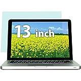 エレコム 液晶保護フィルム macbook Pro 13インチ 反射防止 光沢 指紋防止 EF-MBP13FLFANG