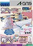 【Amazon.co.jp限定】 エーワン 布プリ プリントできる布 生地タイプ 白 30503タイプ 6シート