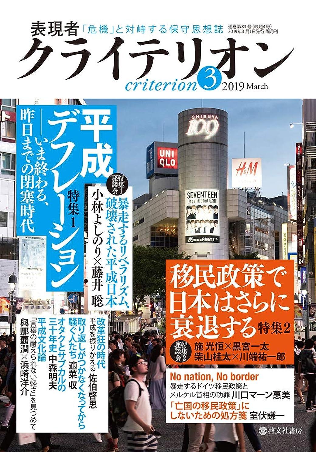 好色なソフィー生まれ週刊 池上彰と学ぶ 日本の総理 2012年 6/26号 [分冊百科]