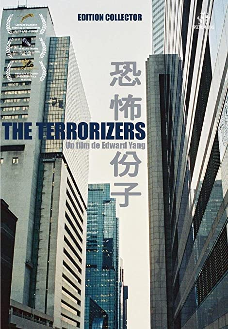 The Terrorizers [Francia] [DVD]: Amazon.es: Cora Miao, Wang ...