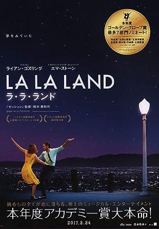 La La Land 2016 Japanese B5 Chirashi Flyer At Amazon S Entertainment Collectibles Store