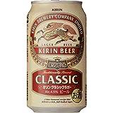 キリン クラシックラガー 350ML缶ビール 24本入×2ケース