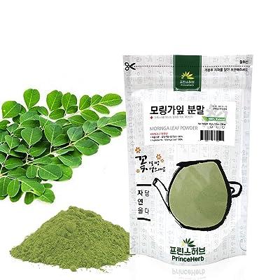 [Medicinal Korean Herbal Powder] 100% Natural Moringa Leaf Powder/모링가 잎 가루 (8 oz) : Garden & Outdoor