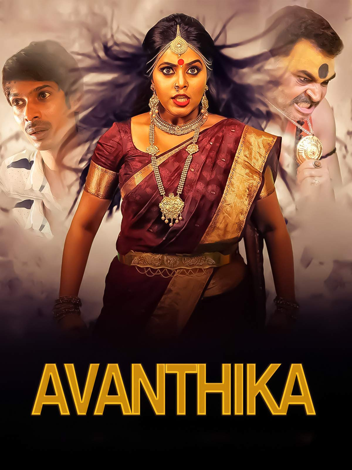 Avanthika (Hindi) on Amazon Prime Video UK