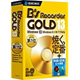 B's Recorder GOLD13