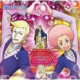 【Amazon.co.jp限定】TVアニメ「RobiHachi」エンディングテーマ『Dancing to Night ~君への最短ワープ航路~』(デカジャケット付き)