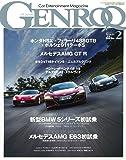 GENROQ 2017年2月号 (ゲンロク)