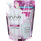 牛乳石鹸 ウルルア モイストハンドウォッシュ 詰替用 420ml×3個セット