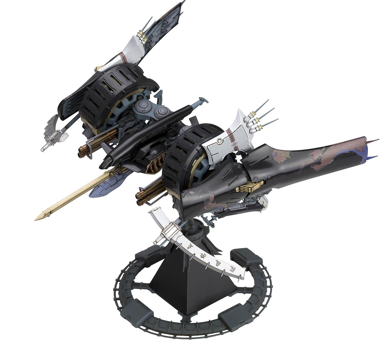 promocionales de incentivo Ikaruga Model Kit 1 1 1 144 [negro Ikaruga]  venta mundialmente famosa en línea