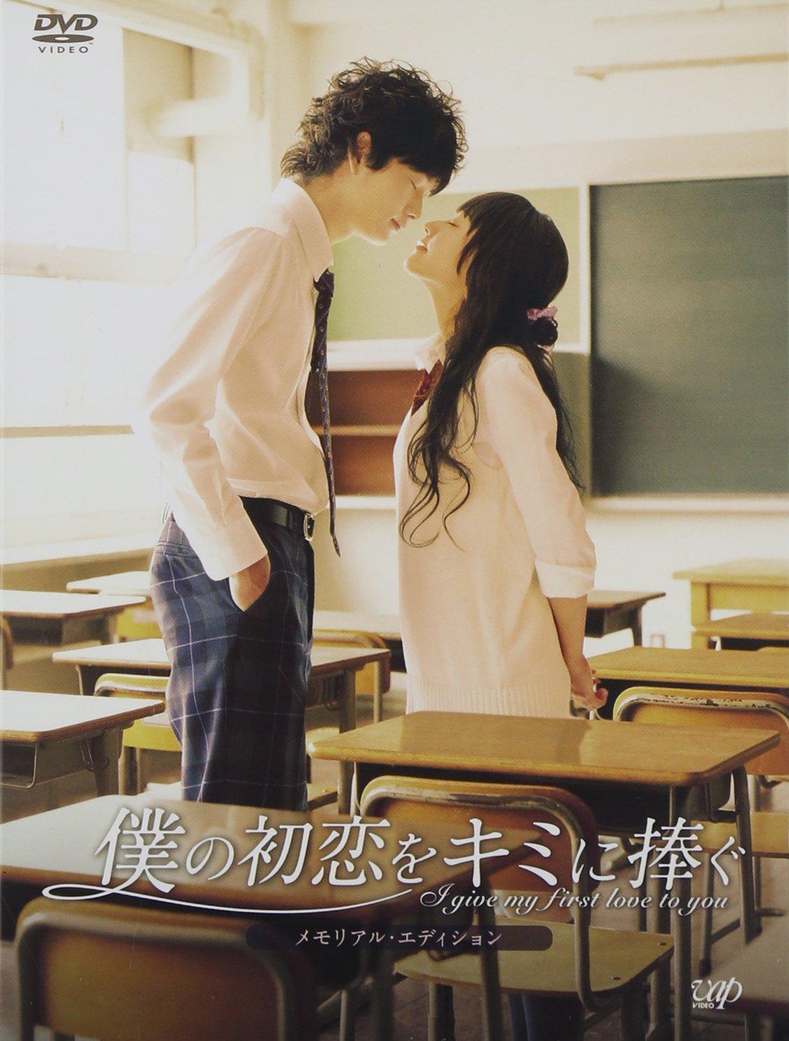 泣ける恋愛映画⑬