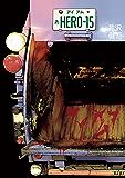 アイアムアヒーロー(15) (ビッグコミックス)