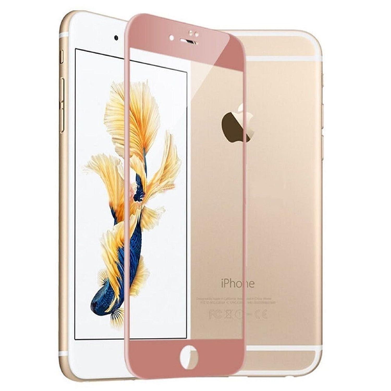 "Amazon MagicGuardz Made for Apple 5 5"" iPhone 7 Plus 3D Full"