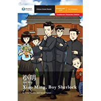 Xiao Ming, Boy Sherlock: Mandarin Companion Graded Readers Breakthrough Level, Traditional Chinese Edition