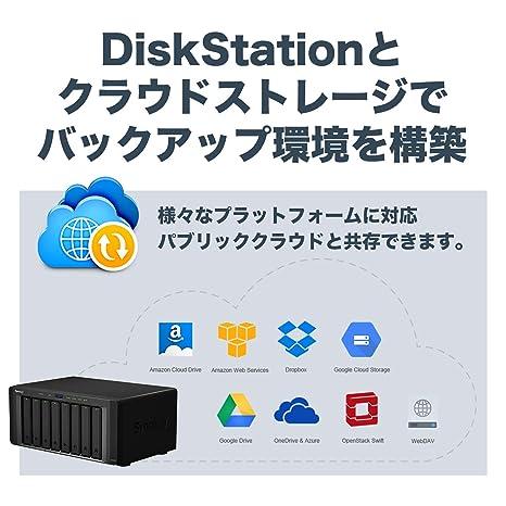 Synology DiskStation DS1817+ Ethernet Desktop Black NAS - Unidad Raid (80 TB, HDD, HDD,SSD, Serial ATA, Serial ATA, 2.5,3.5