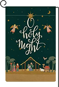 ORTIGIA Christmas Garden Flag Burlap Double Sided Oh Holy Night Yard Flag Winter Holiday Nativity Xmas Scene Story Small Flag Outdoor Indoor lawn Decoration 12.5 x 18inch