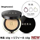 【NEW】【Hera ヘラ】ブラッククッション SPF34 PA++ 本品15g+リフィール15g / Black Cushion SPF34 PA++ 15g+Refill15g / 海外直送品 / 特典 ヘアタイ贈呈 [並行輸入品]